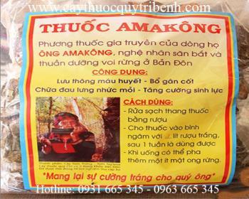 Mua bán thang thuốc Amakong tại quận Thanh Xuân giúp ăn ngon ngủ ngon hiệu quả
