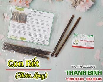 Mua bán con rết tại huyện Thanh Oai có tác dụng làm dịu da do mẩn ngứa