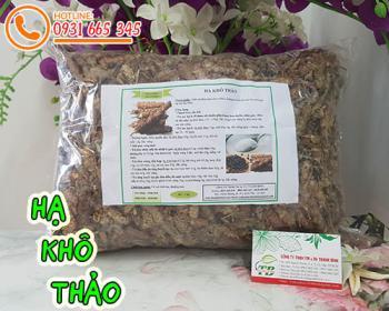 Mua bán hạ khô thảo tại TPHCM uy tín chất lượng tốt nhất