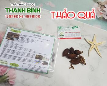 Mua bán thảo quả ở quận Bình Tân giúp điều trị sốt rét, đau dạ dày rất tốt