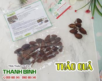 Mua bán thảo quả tại TPHCM uy tín chất lượng tốt nhất
